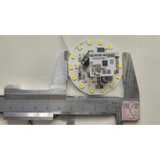 Светодиод с датчиком движения 7ватт 220вольт